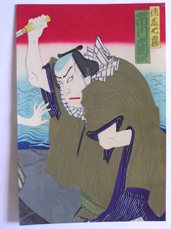 Kunichika woodblock print: Actor