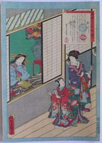 Utagawa Kunisada woodblock print: Courtesans