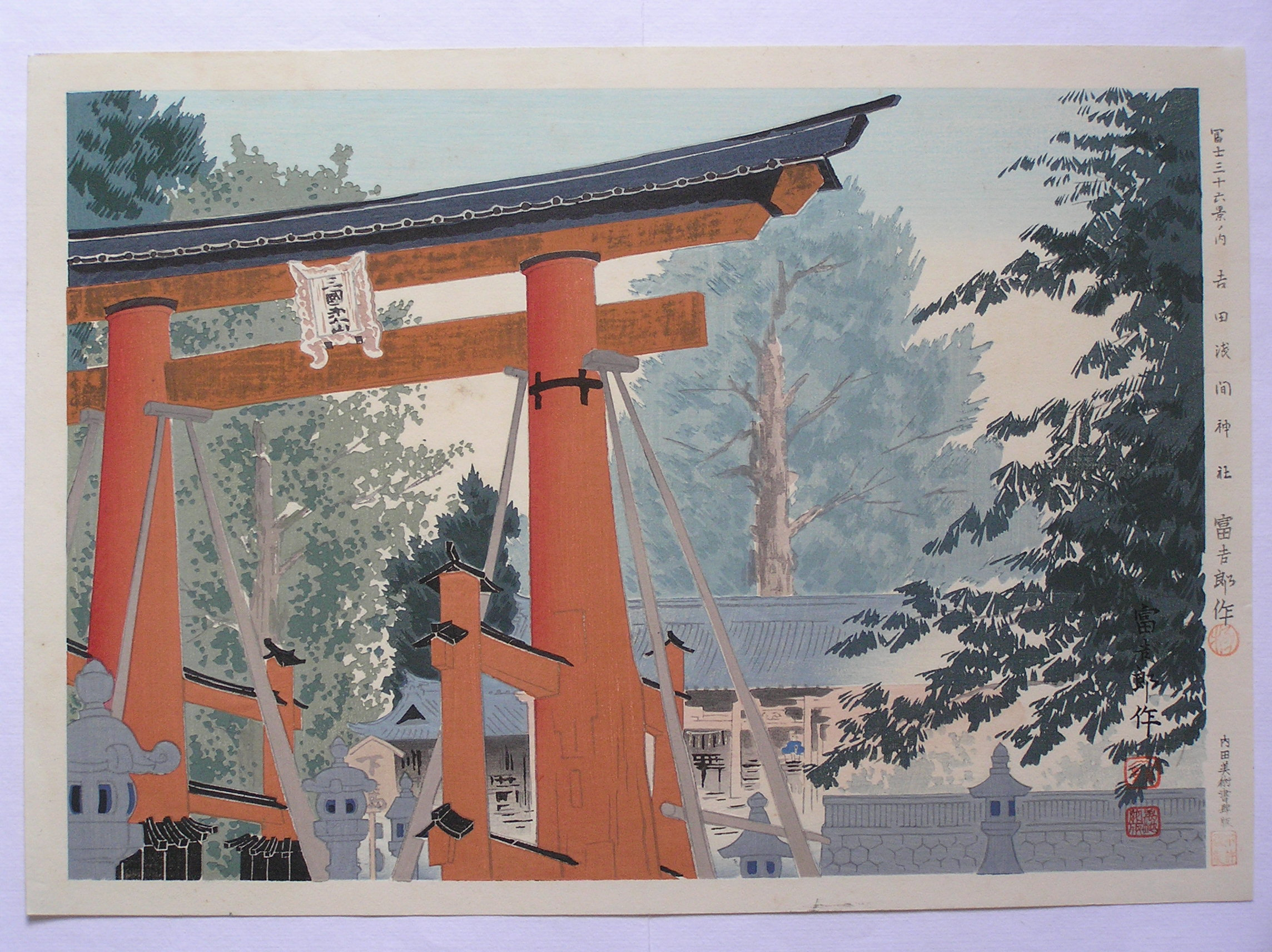 Tokuriki 36 Views of Fuji Print Image -- Front